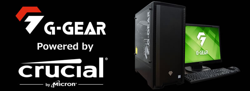 G-GEAR Powered by Crucial